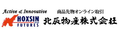 北辰物産株式会社