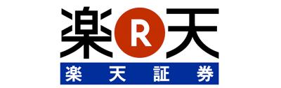 楽天証券株式会社