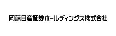 岡藤日産証券ホールディングス株式会社