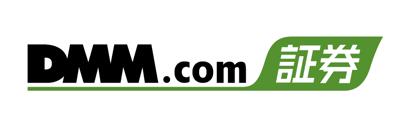 株式会社DMM.com証券