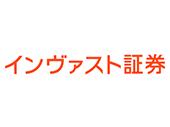 インヴァスト証券株式会社