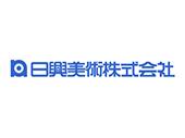 日興美術株式会社