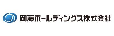 岡藤ホールディングス株式会社