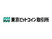 株式会社東京ビットコイン取引所