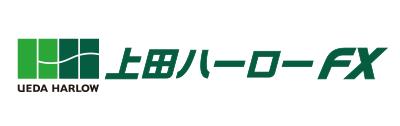 上田ハーロー株式会社