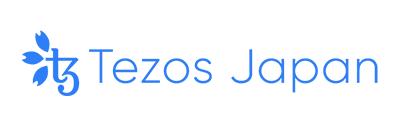 Tezos Japan一般社団法人